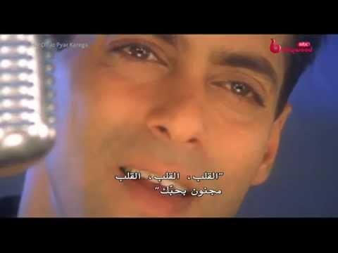 Dil Deewana - Har Dil Jo Pyar Karega - Salman Khan & Preity Zinta