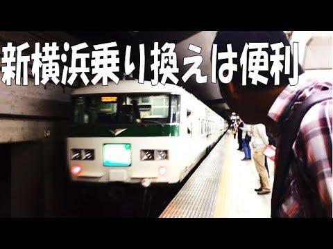 (4)庭師のYさんと行く甲斐路の旅【はまかいじ&新幹線編】 - 音声が聞きづらい箇所があることをお詫びします。