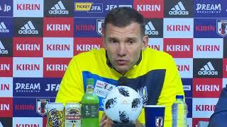 Японія-Україна: прес-конференція Андрія Шевченка після матчу