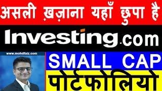 BEST SMALL CAP STOCKS TO BUY NOW 2020 | LONG TERM INVESTMENT IN STOCKS | MULTIBAGGER STOCKS 2020