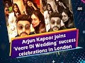 Arjun Kapoor joins 'Veere Di Wedding' success celebrations in London - ANI News