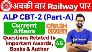 10:00 AM - RRB ALP CBT-2 2018 | Current Affairs by Bhunesh Sir | Imp. Awards, Books & Author Ques