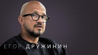 Егор Дружинин — конфликт с Мигелем, уход из шоу «Танцы», характер Пугачевой, шоу Лободы и Бузовой