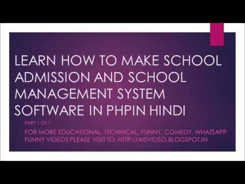 How to make CMS school management & Admission system software in php 1
