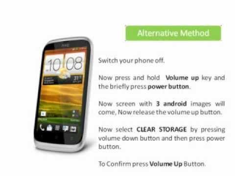 КАК? ПРОШИТЬ ANDROID 4 официальную прошивку (HTC Desire S s510e .