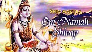 Om Namah Shivay | ॐ नमः शिवाय धुन |  Peaceful Aum Namah Shivaya Mantra