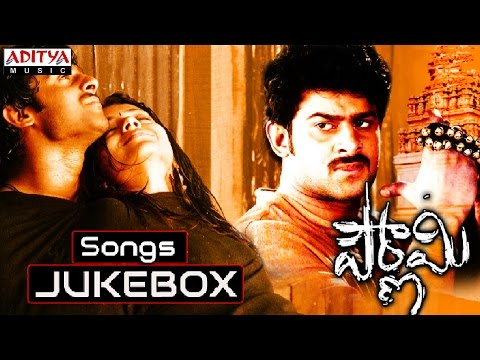 Pournami Telugu Movie || Full Songs Jukebox || Prabhas, Trisha, Charmi