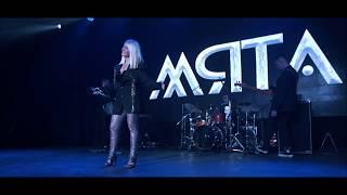 Сольний концерт співачка Мята (Freedom-hall, Kiev)