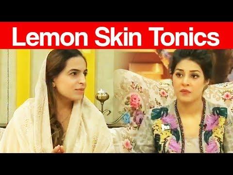 Mehekti Morning - Lemon Skin Tonics - 8 Aug - ATV