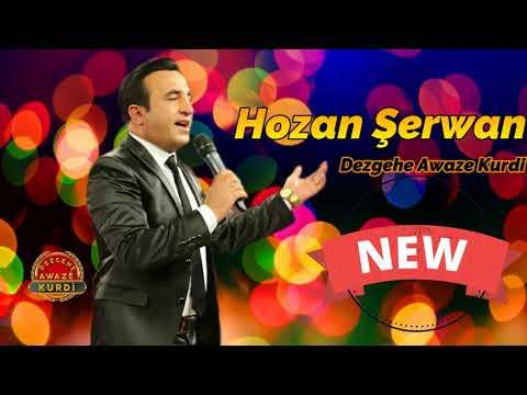 Hozan Şerwan - Mılane Hakkari Düğünü YENİ
