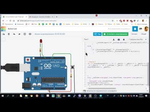 Знакомство с языком FBD для Arduino