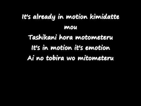 BIGBANG Emotion lyrics