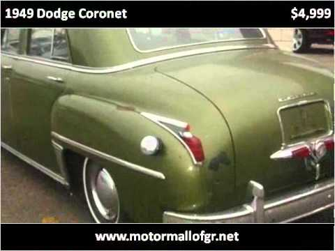 1949 dodge coronet available from used car motor mall of for Used car motor mall gr