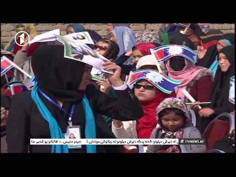 Afghanistan Dari News 14.03.2018 خبرهای افغانستان