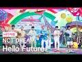 [MPD직캠] 엔시티 드림 직캠 4K 'Hello Future' (NCT DREAM FanCam) | @MCOUNTDOWN_2021.7.1
