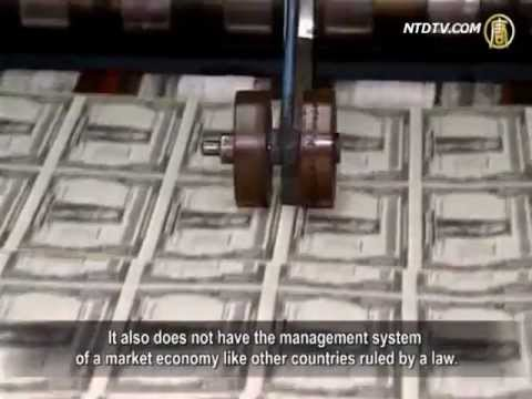 China, The World's Largest Money Printing Machine?