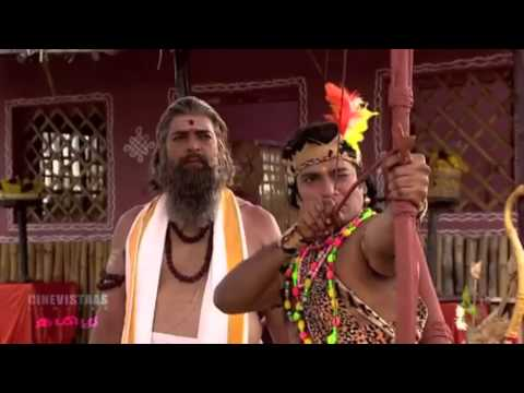 ஏகலைவன் - Mahabharatham (SUN TV)