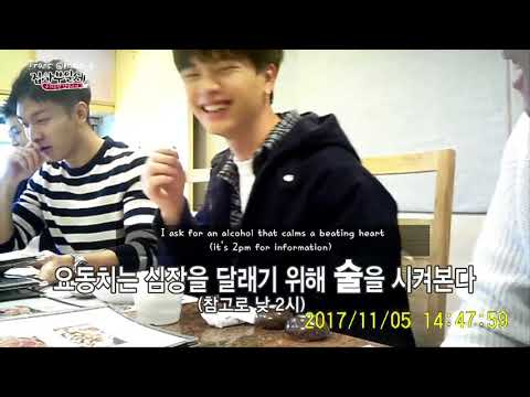 [ENGSUB] 'All the butlers' teaser 1 Sungjae and lee seung gi's first meeting
