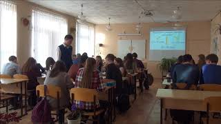 """Окунев ДО Урок """"Социальное развитие и молодежь"""" 10 класс"""
