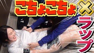 【実証実験】 サランラップ を巻くと感度が上がる説。やってみたら・・!!? thumbnail