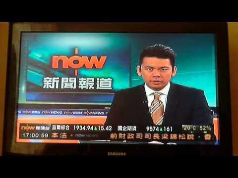 22/3/2014 16:52 Shiu pong speak to Taiwan students 3:52