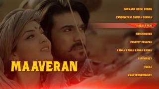 Maaveeran - Tamil Music Box