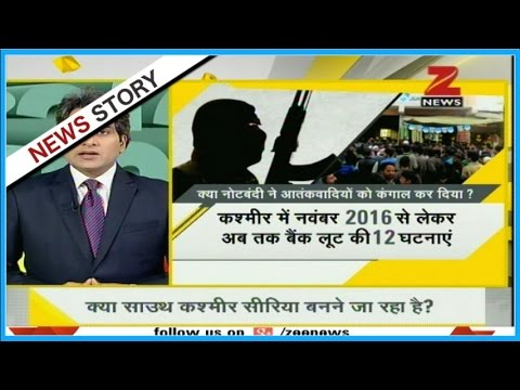 DNA: Indian army launches mega search operation in Shopian of J&K