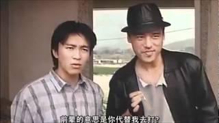 周星馳電影 新精武門2 鍾鎮濤 B哥 瀟灑 演出精華