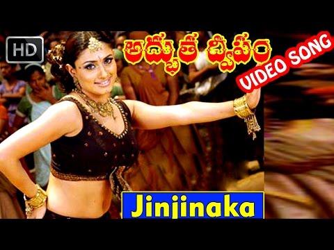 Adbutha Dweepam Telugu Movie Songs HD   Jinjinaka Video Song   Prithviraj, Malavika   V9videos