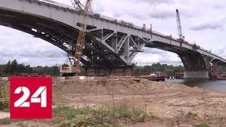 Смотреть видео В Дубне достраивают уникальный мост через Волгу - Россия 24 онлайн