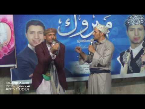 مسرحية للمثل محمد قحطان محافظة إب بعرس هشام عبد الرب 4/10/2016م
