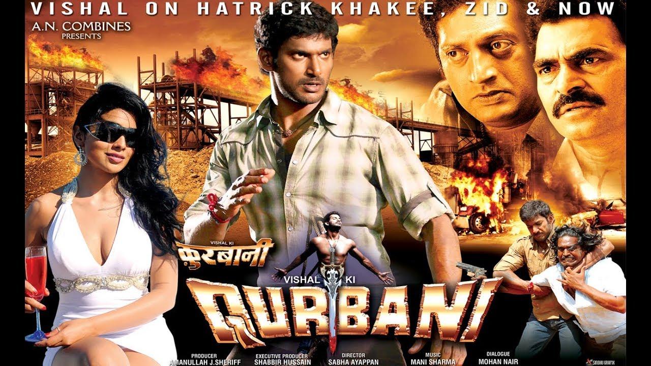 Shriya Saran Latest New Movie 2017 - New Released Hindi Movie | Dubbed Hindi Movies 2017 Full Movie