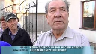 2014 09 19 Ремонт дороги