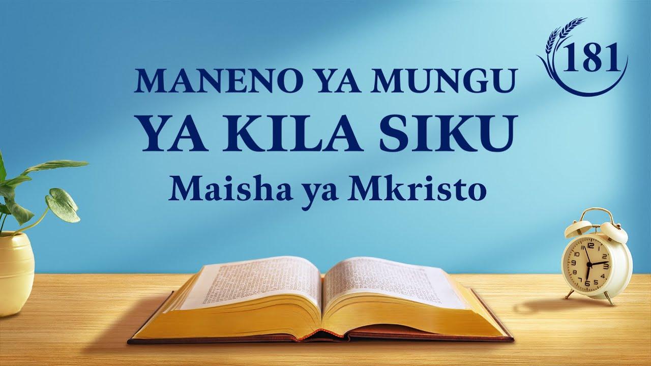 Maneno ya Mungu ya Kila Siku | Kazi ya Mungu na Kazi ya Mwanadamu | Dondoo 181