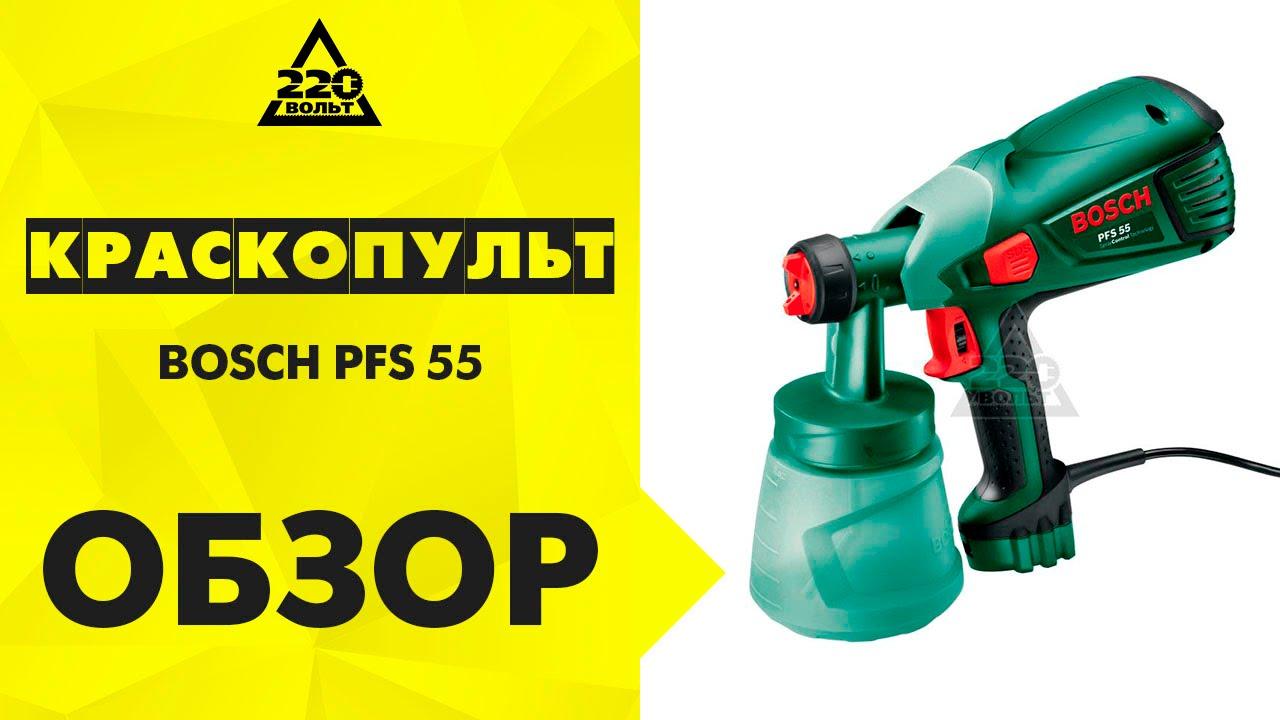 Bosch pfs 55 инструкция.
