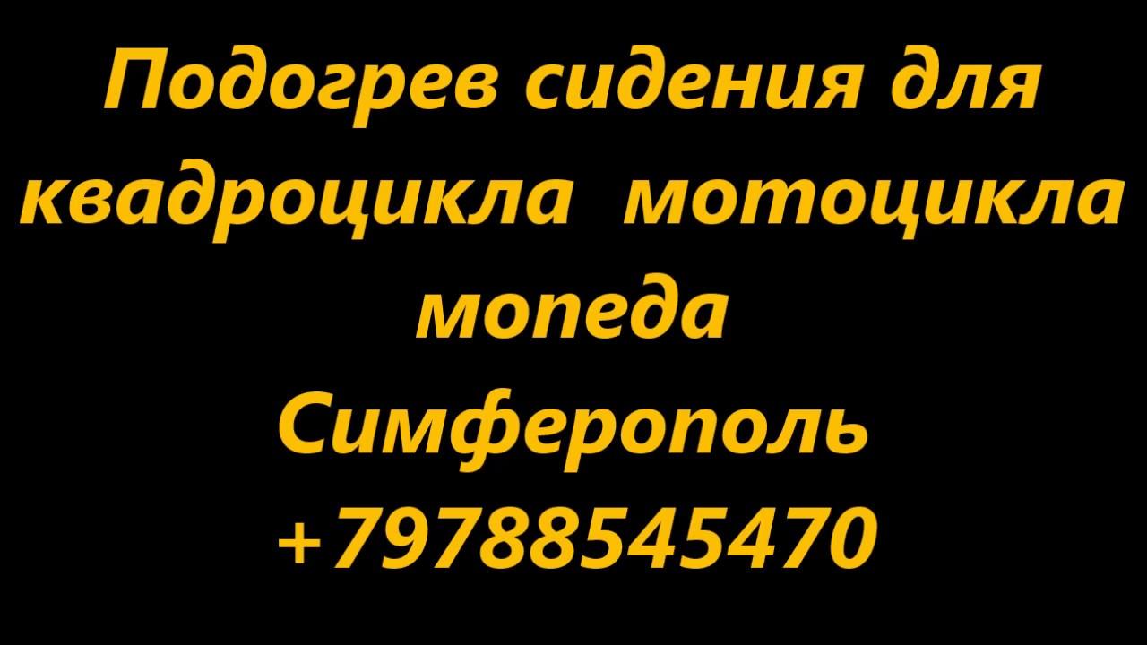 Купить Мотокультиватор Sadko (Садко) M 400. Посадка картофеля. Sad .