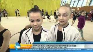 В Москве прошел турнир по художественной гимнастике для детей