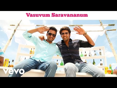Vasuvum Saravananum Onna Padichavanga - Title Track Video | Arya, Santhanam | D. Imman