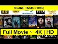 Mudhal Thedi 1955 Full Length