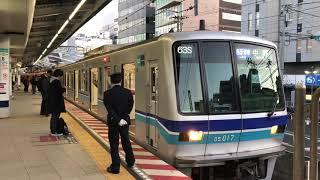 05–017 西船橋駅発車