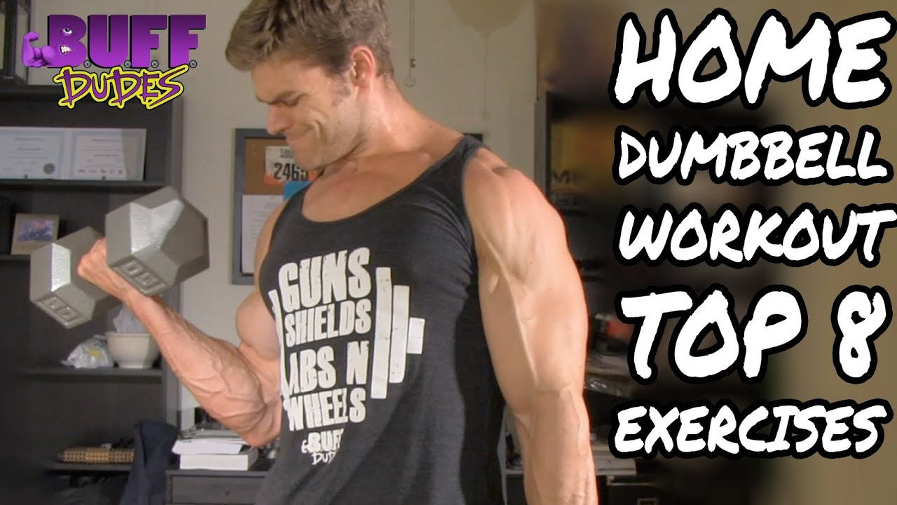 Home workout routine top 8 dumbbell exercises youtube nvjuhfo Choice Image