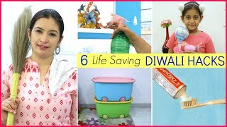 6 Life Saving DIWALI HACKS You Must Try ...| #KitchenHacks #HomeHacks #Celebration #CookWithNisha