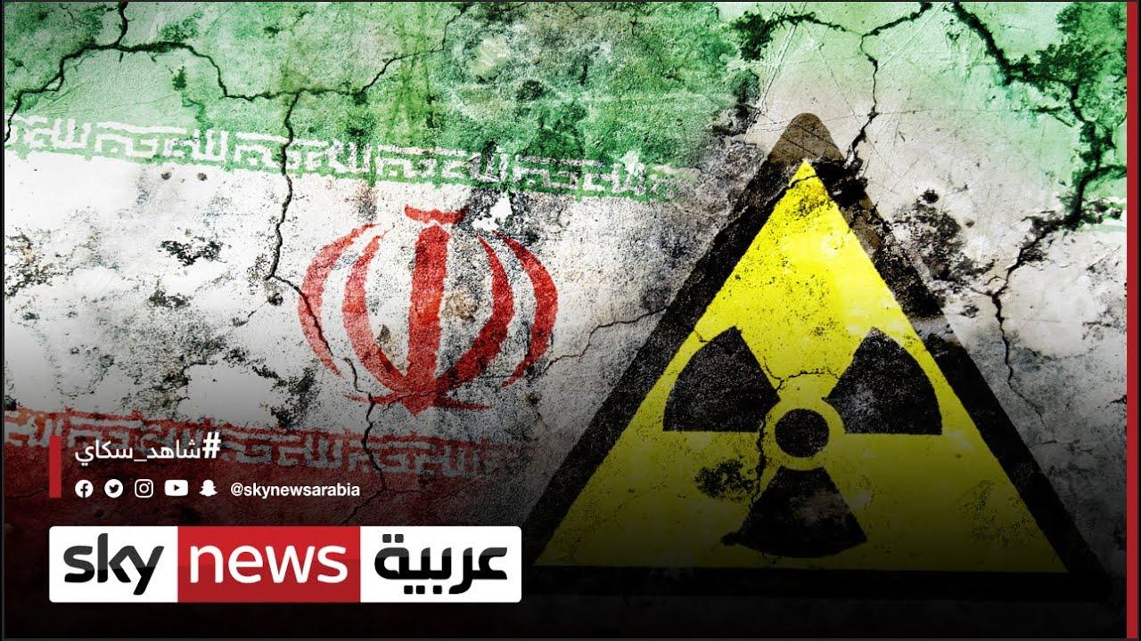 صحيفة تكشف أن إدارة بايدن منفتحة على رفع بعض العقوبات عن إيران  - نشر قبل 3 ساعة