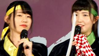 2017.05.14 AKB48 TEAM8 インテックス大阪 再生リスト https://www.yout...