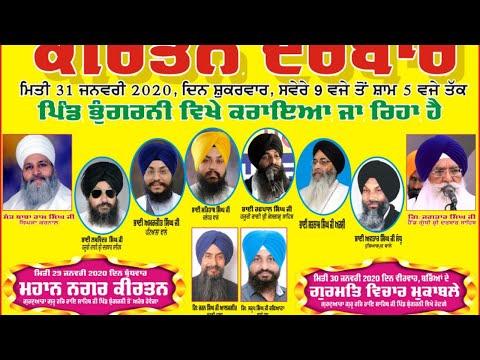 Live-Now-Gurmat-Kirtan-Samagam-From-Hoshiarpur-Punjab-31-Jan-2020