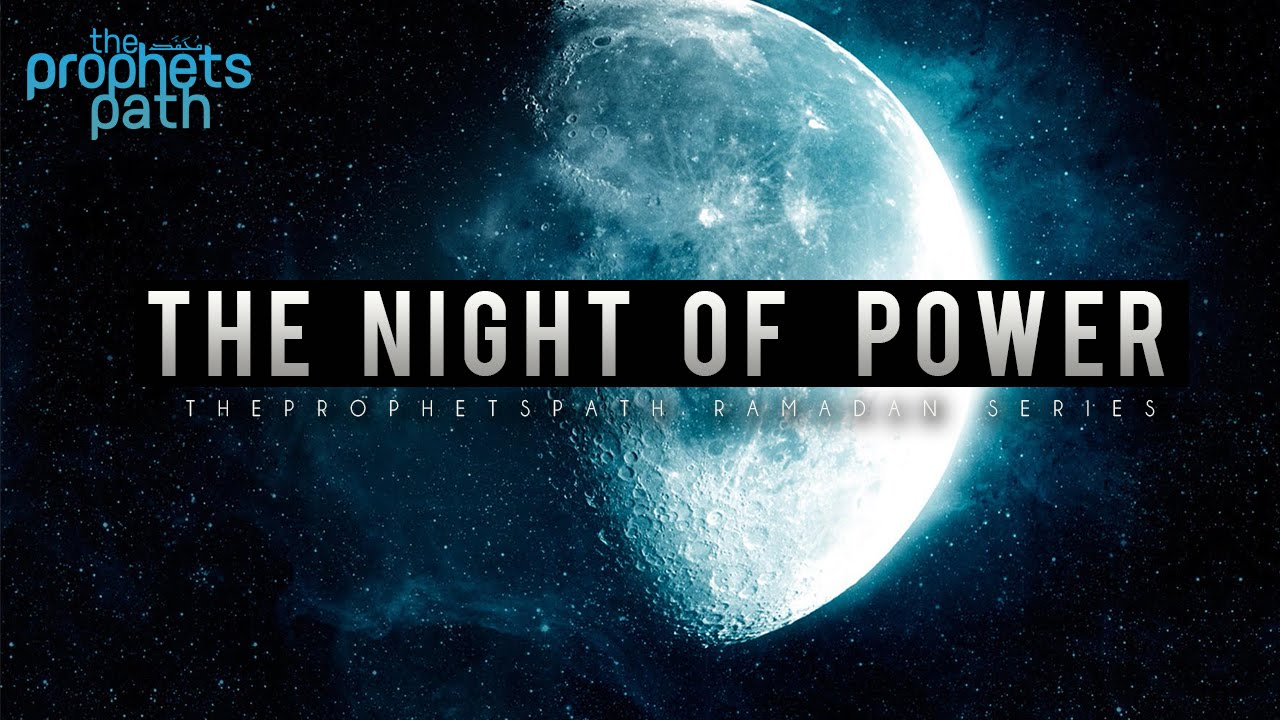 the night of power ramadan series episode 16 youtube. Black Bedroom Furniture Sets. Home Design Ideas