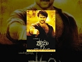 Baahubali Prabhas Pournami Telugu Full Movie