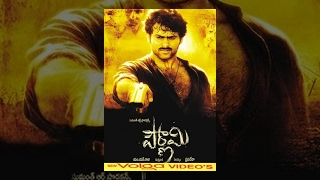 Baahubali Prabhas Pournami Telugu Full Movie