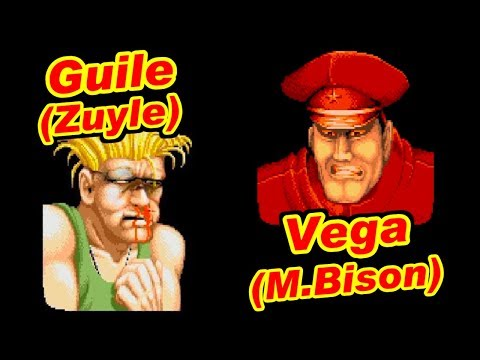 Guile(Zuyle) vs Vega(M.Bison) - STREET FIGHTER II