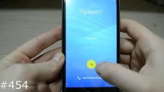 Разблокировка FRP Google LG K7 x210ds